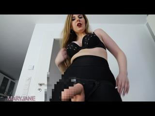 Analsex, BDSM, Close-Up, DWT, Wichsanleitung, Crossdressing, POV, Erziehung, Strap-on, Domina
